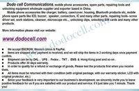 ЖК-дисплей для мобильных телефонов DODO Samsung Galaxy P1000