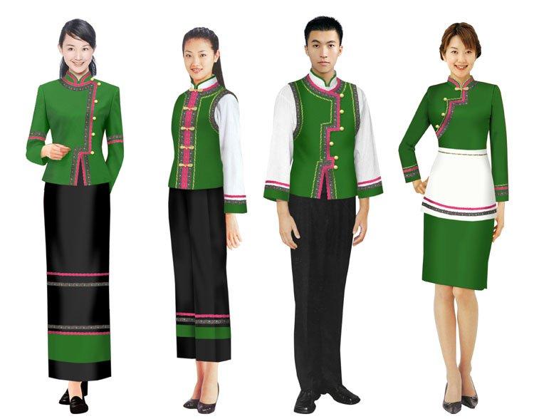 Hotel Uniforms Designs Hotel Uniform Staff Uniform