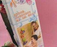 Детская игрушка для купания HUILE