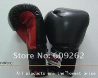 Боксерские перчатки OEM SD-808