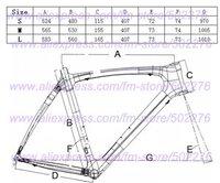 Рама для велосипеда 3K 53