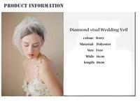 Свадебная фата vei TS0003
