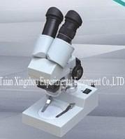 Средство по уходу за двигателем Xingzhou ,