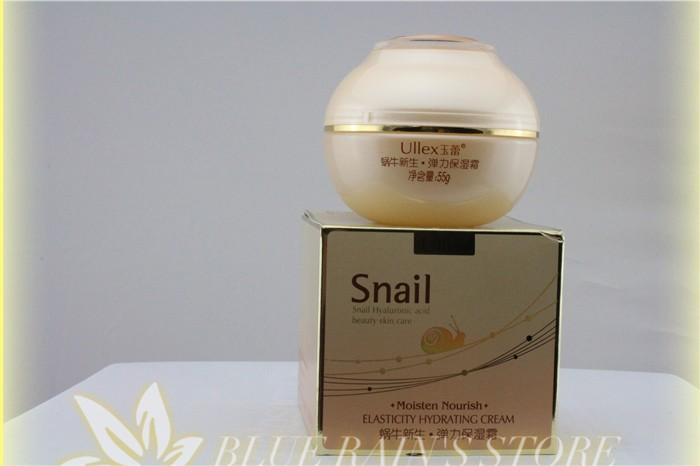 Ullex крем с гиалуроновой кислотой