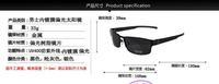 Мужские солнцезащитные очки Mirror driver luxury male boutique sunglasses polarized sunglasses 610 sunglasses driving glasses