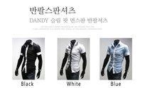 New Mens Short Sleeves Slim Fit Stylish Dress Shirts Colour:White US Size:S, M