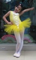 одежда для балета Hualidance sz3/8 y