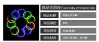 Праздничный атрибут festivities ceremony fluorescent bracelets, night glow sticks, LED toys for olympic games