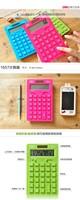 Калькулятор 12 JP310124