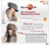 Женская шапка-ушанка Kenmont /1389 KM-1389