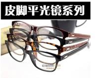 мужчин женщин очки близорукость воды промывают Кожа зеркало очки рамка и винтажные украшения 7025