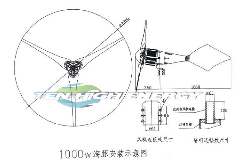 1000w  1kw 48v wind turbine 4 100w solar panle on