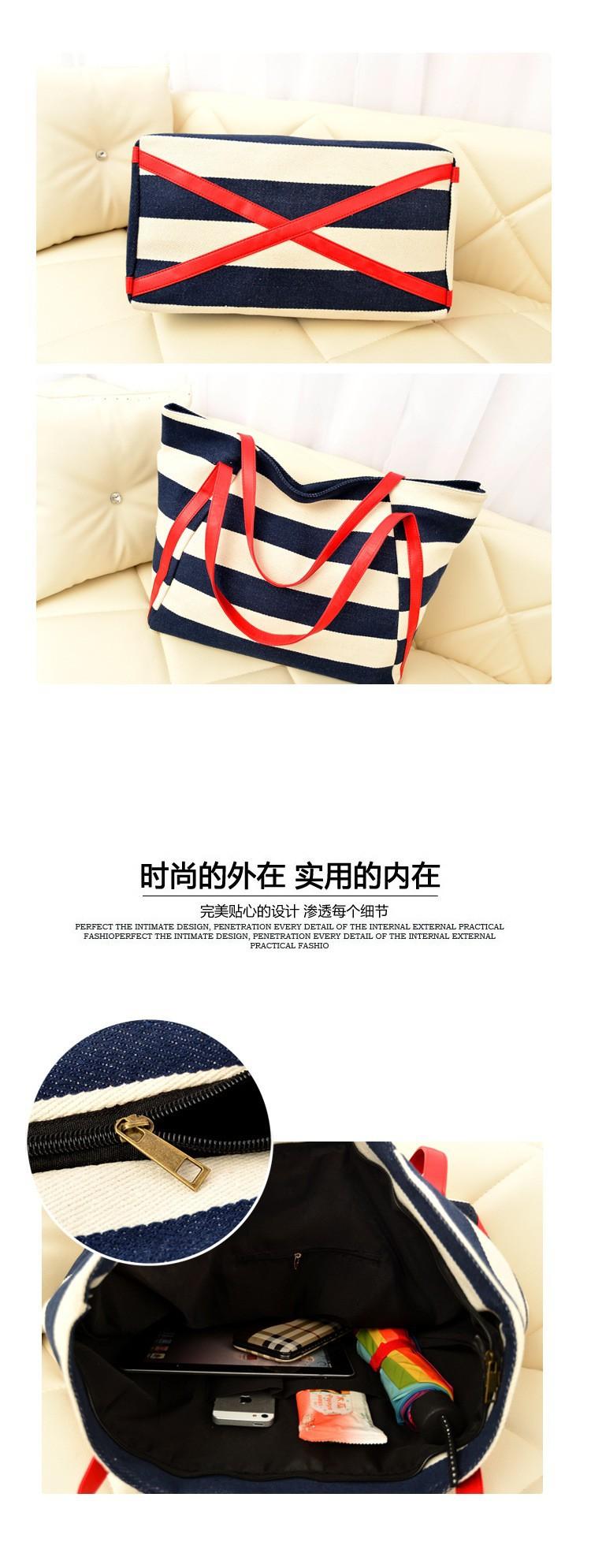 2014 New Fashion Brand Korea Style Women's Denim Big Capacity