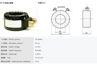Аксессуары для источников питания MR-45 current transformer 400/5