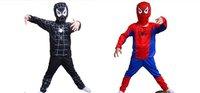 Детский маскарадный костюм Other