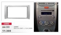 carav 11-369 автомобилей Радио фасции для chery kimo 2007 +, j1 2009