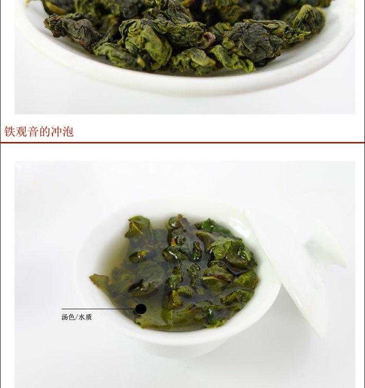 125g כיתה עליונה סינית תה אולונג , תה TieGuanYin חדש אורגני טבעי, מוצרי בריאות במתנה עניבת גואן יין תה