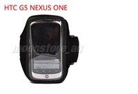 Ремень с карманом под телефон на руку Sport Armband case for HTC G5 black