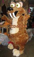 Рекламный костюм KINDFAR  KDF354
