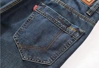 Мужские джинсы  ZJA227-9823