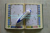 Digital quran pen reader word by word 5pcs