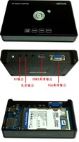 "HDD - плеер Dayfly/Welcome OEM HD 1920 * 1080P 2.5"" HDd player 3D USB 2.0 otg/HDmi YPBPR /V VGA MKV VOB MPEG vc/1 DTS Original H10"