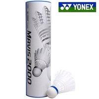 Волан 1 6 YONEX M2000