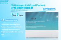 Маска для глаз Pilanten Pilaten 3D 12 100% eys mask