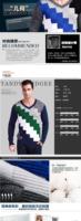 Мужской свитер Hot sale, 2013 Autumn & winter Mr popularity men sweater, v-neck pullover men sweater -2226