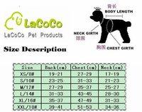 Собака Одежда LACOCO ку-fd123pk