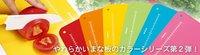 Колоды Kyocera CC-99gr