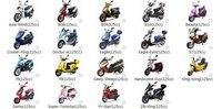 Карбюратор для мотоциклов 114 @88006