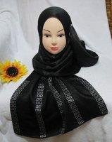 Мусульманская одежда LOV MS248 2010