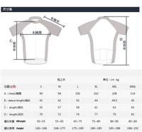 Мужская одежда для велоспорта Man's Cycling Set Clothes Quick Dry Bicycle Wear Bike Clothes