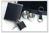 Плоская фляжка 7oz flask with 2 Cups one Key chains Gift set