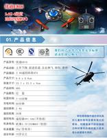 Детский вертолет на радиоуправление 2.4g 4ch /rtf U816 rc