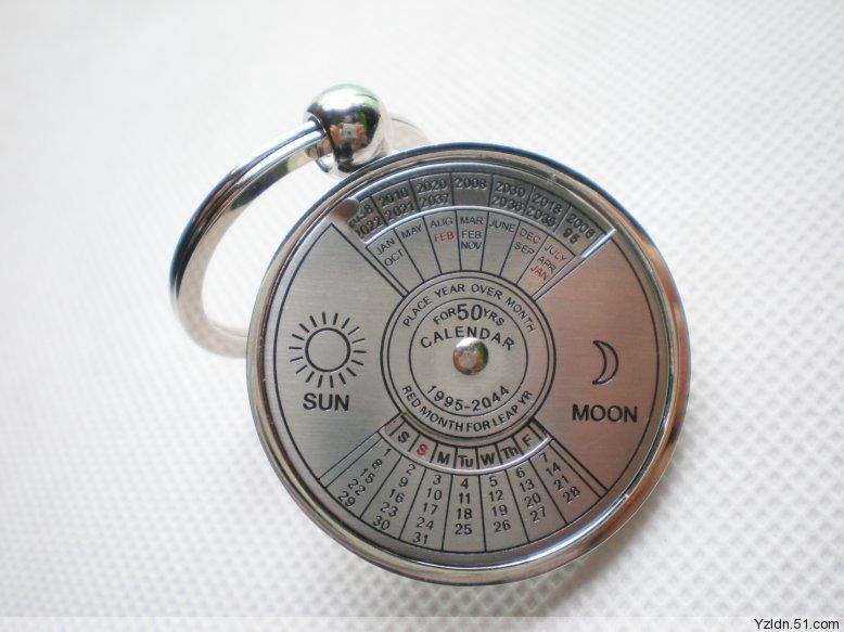 Year Calendar Keyring : Years perpetual calendar keychain keyring key chain