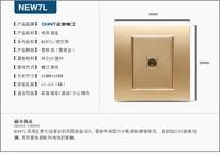 Настенный переключатель CHNT r ,  86 * 86 , new7l/x/20100, NEW7L-X/20100