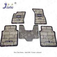 Коврики для приборной панели и коврики для автомобиля