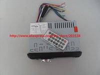 Автомобильный MP3-плеер car mp3 player 228B 12V 50W car player