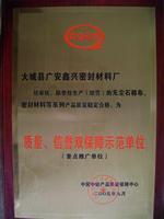 Текстиль и Кожа The United States DuPont fiber gasket - DuPont fiber ring