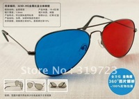 Classic Design Free shipping Red Cyan 3D Glasses, Metal Frame Hard Coating Lens anaglyphic glasses
