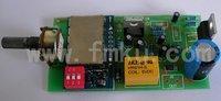 FM радио приемник модуль 8 частоты с 15Вт усилитель