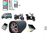 Автомобильный усилитель Tunnel 12 v24v220v three car with electric motorcycle audio computer speakers car subwoofer mail bag
