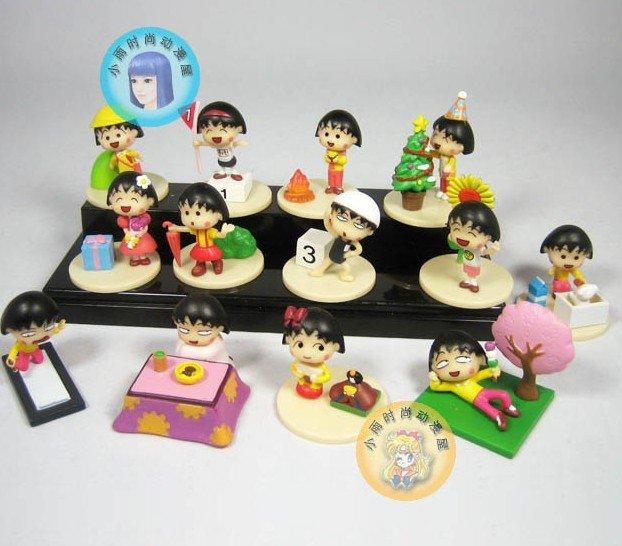Hot Sale!chibi Maruko Chan,13 Sets Doll,fashion Doll