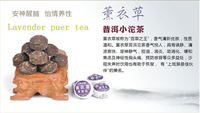 Чай Пуэр 800g / 6 kinds Flavour Puer Tea, Pu'er, Slimming Tea, Puerh