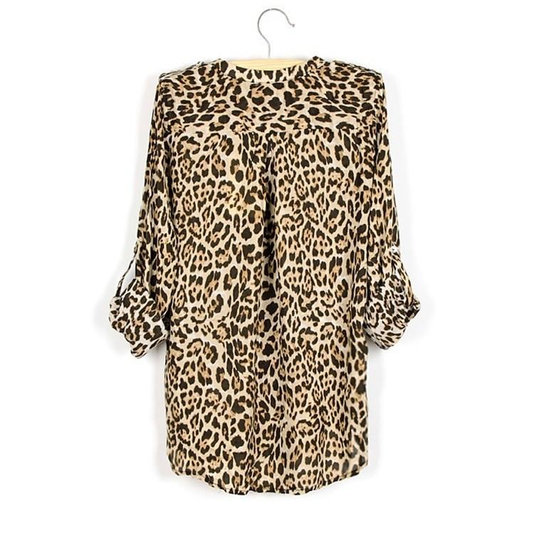 Блузка С Леопардовым Принтом В Екатеринбурге