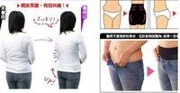 Калифорния Красота Слим Лифт брюки / тела формирователь черный обнаженная высокое качество & розничной /12 шт