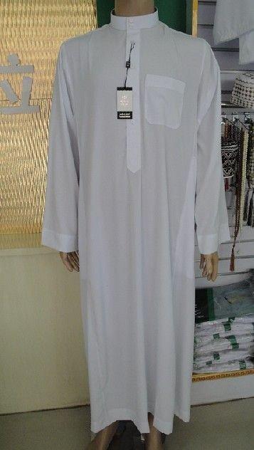 где можно заказать турецкую одежду