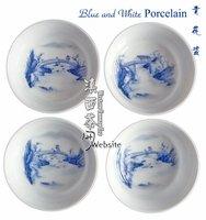 Чашки и блюдца Shangyuan
